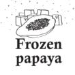 unicream pasta narghilea frozen papaya