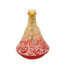 Vas Narghilea Aladin Kairo2 Brown-amber